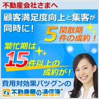 tsushinbo-link
