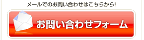 facebook_promotion_03